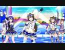 【スクスタMV】URしずくちゃんセンターで「夏色えがおで1,2,Jump!」
