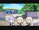【VOICEROID劇場】結月姉弟ショートショート:ゆいとARIA姉妹の正月