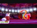 【ゆっくり実況】ポケモン剣盾をデリバード1匹プレゼント縛りでクリアする part3