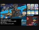 戦艦少女R 日本版 イージス作戦 Ex-6H