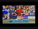 プロ野球討論会パワプロ対抗戦SEASON2第5戦第1試合