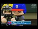 プロ野球討論会パワプロ対抗戦SEASON2第5戦第2試合