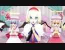 【東方MMD】アリス・レミリア・フラン・チルノ・大妖精・咲夜・妖夢で「ダダダダ天使」 1080P