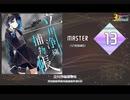 【maimai創作譜面】立川浄穢捕物帖 MASTER【3simai】