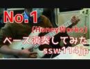 【ベース】No.1(HoneyWorks)オッサンがスラップで演奏してみた 【TAB譜あります】