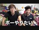 【ビート設X講座‼︎‼︎‼︎】 坊のヤり方!!!