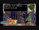 #4【アクション】加糖ねおの「ロックマンゼロ3」【チームET】