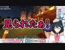 小野町春香、奇跡的なタイミングでJK組に炎上を目撃されてしまう