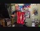 アコーディオンでCV.中村桜「ビューティフル・ビューグル」弾いてみた