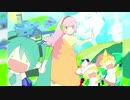 リアルワールド / LinoLe Remix feat.巡音ルカ [ #ボカロアニソンカバー祭り2020 ]