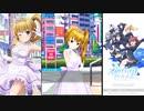 【オルタナティブガールズ2】花嫁、街を駆ける! [スイートウェディングC]愛梨