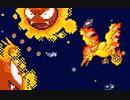 【グラディウスII】Burning Heat GBAアレンジ