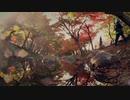 秋の神秘的の日本 (京都と奈良と高野山の紅葉)