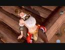 DoAX Venus Vacation :: Monica Gravure Panel (Stella Capricorn SSR) with lotions