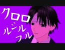 【ハンターMMD】裏切りの夕焼け【再現MMD】