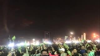 【2020年1月11日】 祝当選!蔡英文総統が800万票を得て再選! 【台湾総統選挙】