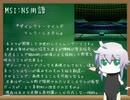 【MUGEN】 MUGEN STORIES INFINITY:NEXT STAGE!! 第150話