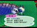 ◆どうぶつの森e+ 実況プレイ◆part181