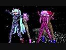 【MMD】太陽系デスコ【初音ミク 重音テト 小春音アミ 闇音レンリ】