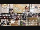 【第5期叡王戦準々決勝④】菅井竜也七段×佐々木大地五段