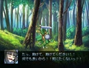 【VIPRPG】 腕喰い姫と太歳