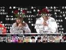 【公式】うんこちゃん『オーイシ×加藤のピザラ人狼 』2/7【2020/01/08】