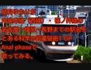 【駅名記憶】結月ゆかりがとある科学の超電磁砲T OPのfinal phaseで中央本線(中央西線)・篠ノ井線の名古屋〜塩尻〜長野までの駅名を歌ってみる。