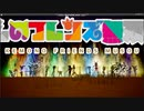 【UE4】 自作ゲーム けものフレンズ無双制作中40