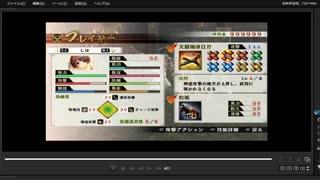 [プレイ動画] 戦国無双4の第一次上田城の戦いをしほでプレイ