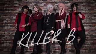 【コスプレ】おだて組でKILLER B踊ってみた 【刀剣乱舞】