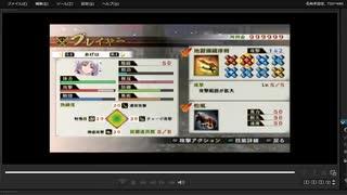 [プレイ動画] 戦国無双4の本能寺の変をあげはでプレイ