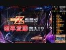 【パチンコ実機】CRF機動戦士Zガンダム Light ver【貴様いつから10回目になった】