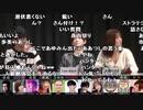 【公式】うんこちゃん『オーイシ×加藤のピザラ人狼 』4/7【2020/01/08】