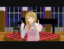 【ダンガンロンパMMD】赤松ちゃんとキー坊とみんなで恋ダンス【NIげ恥エンディングパロ】