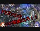 【遊戯王 禁止制限】2019年10月のリミットレギュレーション
