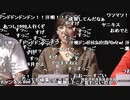 【公式】うんこちゃん『オーイシ×加藤のピザラ人狼 』7/7【2020/01/08】