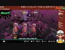 【Mixer録画】サーモンラン #296