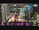 ロジっ子!PS4版ボーダーブレイクその52【超装甲鬼神EVE】