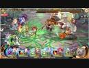 【あやかしランブル!】【無課金】強者の魔戦場 VS 迎春もちもち軍団 レベル EX