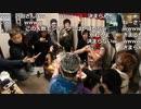 【TWC】20/01/12 ツイキャス新年会2020 高田健志出演部分 2/2