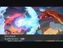【実.況なし】ポケモン剣盾でランクバトル.part8【キョダイカジリガメ】