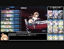 【戦艦少女R】ソリッドストライク「イージス作戦」Ex-14攻略-前半【ゆっくり実況】