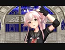 【MMD艦これ】Gimme×Gimme【由良改二】
