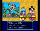 【TAS】スーパー桃太郎電鉄Ⅲ 最大収益の旅 18年目