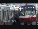 reunion of Line1