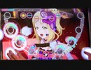 【スクフェスAC】Strawberry Trapper [PLUS☆15] アケフェス特別編16