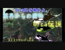 #7 [神回] 二人実況 [冥界からの魔物] サワスタ チームデスマッチ [COD:BO4]