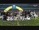 セレモニー《スペイン・スーパーカップ2019》 [決勝] レアル・マドリード vs アトレティコ・マドリード