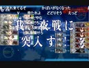 艦これ 2019秋イベE6-2甲ラスダン