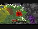 【ゆっくり実況】 さっくりTUSB  Part15【Minecraft】